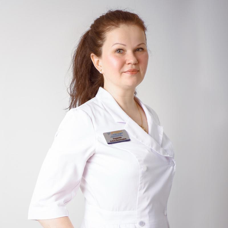 Бодарева Алена Васильевна