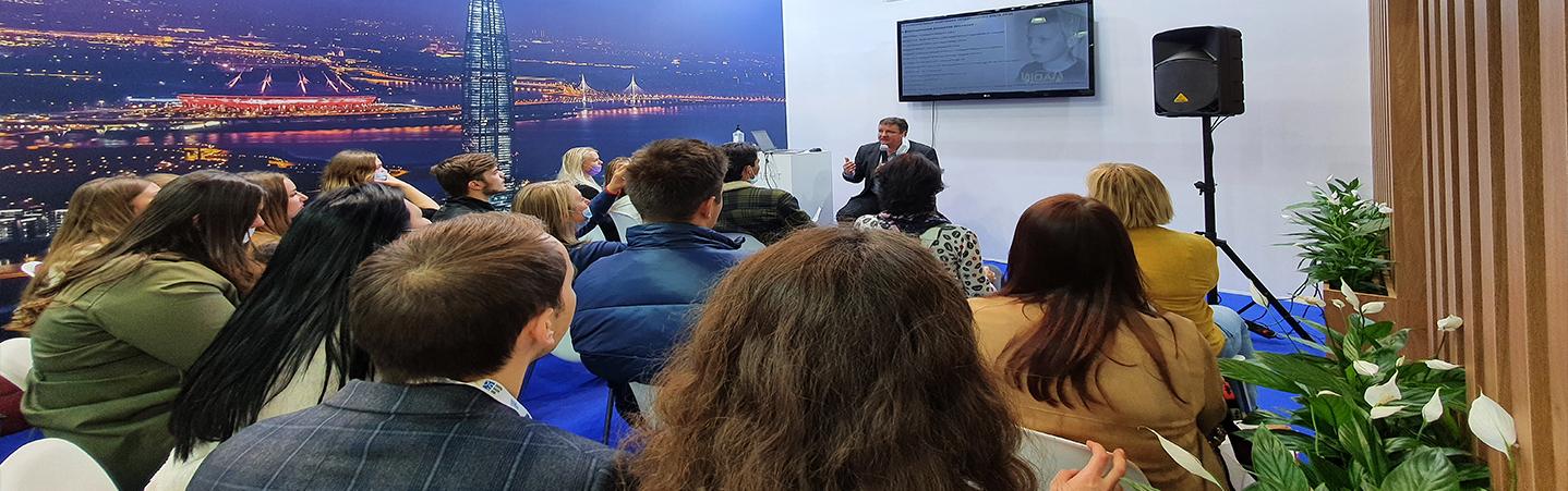 """47-й Московский международный стоматологический форум """"Дентал-Экспо 2020""""."""